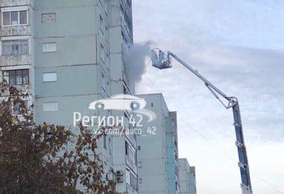Бросайте курить, или почему дымил балкон 12-этажки в Кемерове