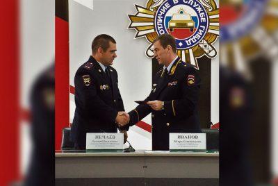 В Кузбассе нового руководителя управления ГИБДД представили личному составу