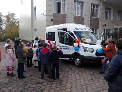 «Разрез Кийзасский» безвозмездно передал Мысковскому городскому округу автобус