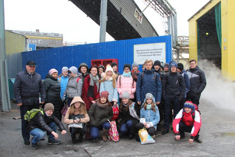 Сотрудники АО «СУЭК-Кузбасс» встретились со старшеклассниками в Ленинске-Кузнецком
