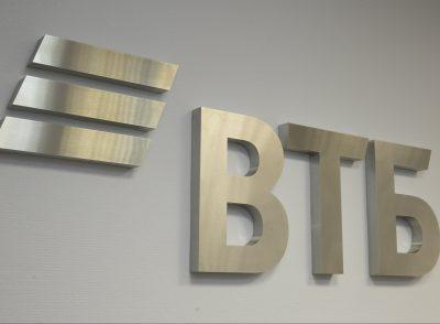 ВТБ в Кузбассе открыл более 100 спецсчетов застройщикам в рамках 214-ФЗ