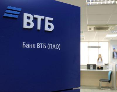 ВТБ приобретает «Саровбизнесбанк»