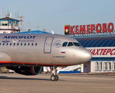 «Аэрофлот» запустит вечерние рейсы «Кемерово – Москва»