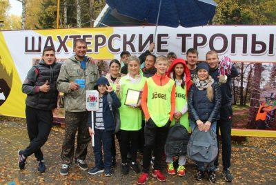 Седьмой турслёт «Шахтёрские тропы» на призы фонда «СУЭК-Регионам» прошёл в Киселёвске