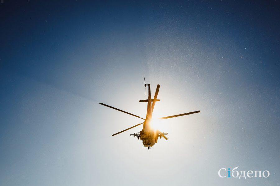 Почему вертолёт весь день кружил над Кемеровом