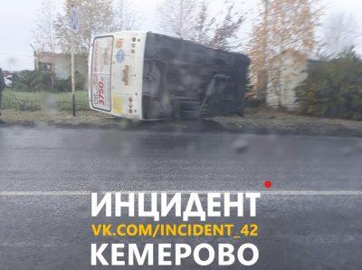 Видео: как «дрифтовала» кемеровская маршрутка перед падением на бок