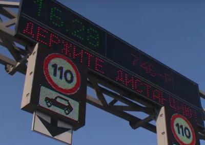 На магистрали «Кемерово – Ленинск-Кузнецкий» ограничили скорость движения до 110 км/ч