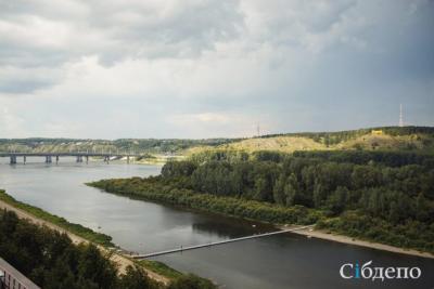 Обратный отсчёт до празднования 300-летия образования Кузбасса стартует 11 октября