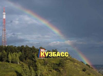 В Кемерове планируют изменить надпись «Кузбасс» в Сосновом бору