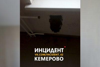 Кемеровскую многоэтажку затопило из-за украденной батареи