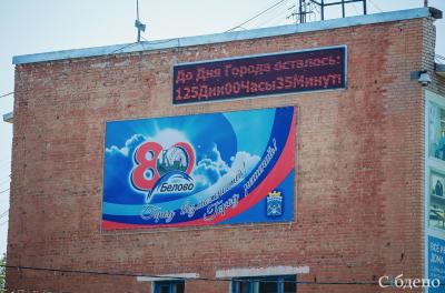 Задержан замглавы Белова