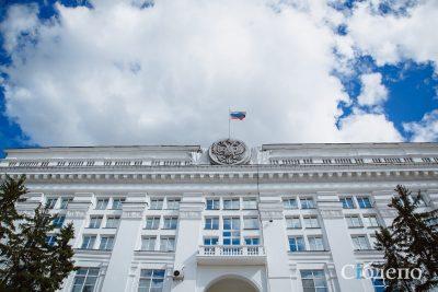 В Кузбассе уволили двух начальников областных департаментов