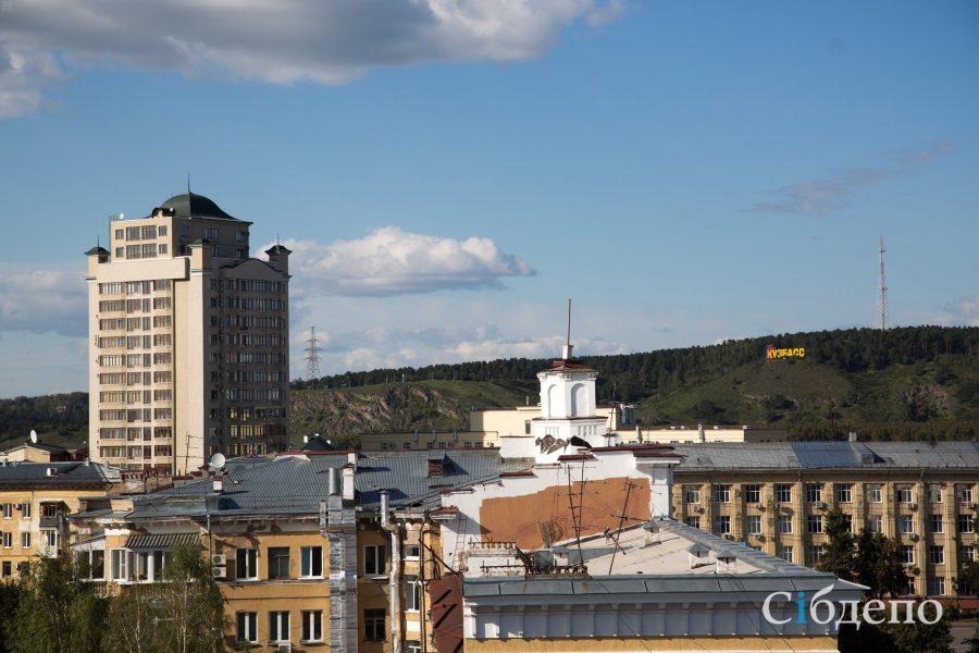 Конкурс: создатель символа празднования 300-летия Кузбасса получит деньги