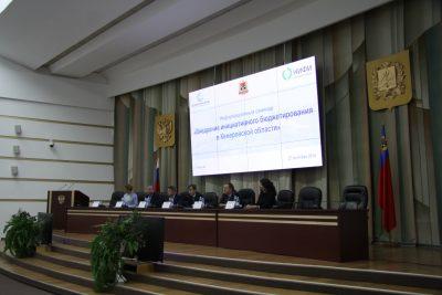 В Кузбассе подготовили законопроект об инициативном бюджетировании в 2019 году