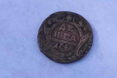 В Кемерове во время археологических раскопок найдена монета 1748 года