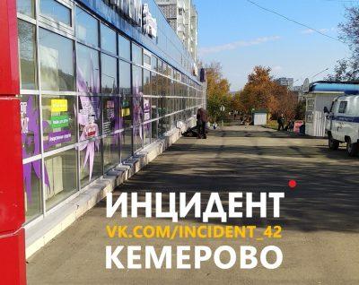 В Кемерове на Октябрьском на улице умер мужчина