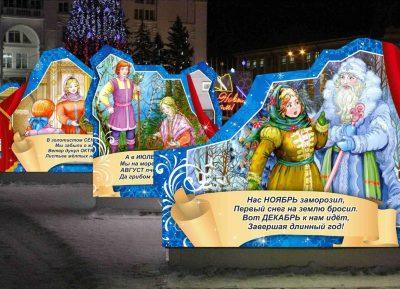 Как будет выглядеть новогодний городок в Кемерове