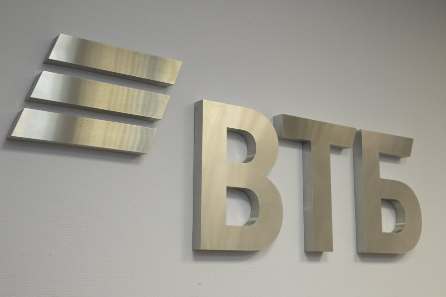 ВТБ Пенсионный фонд увеличил объём накоплений на треть