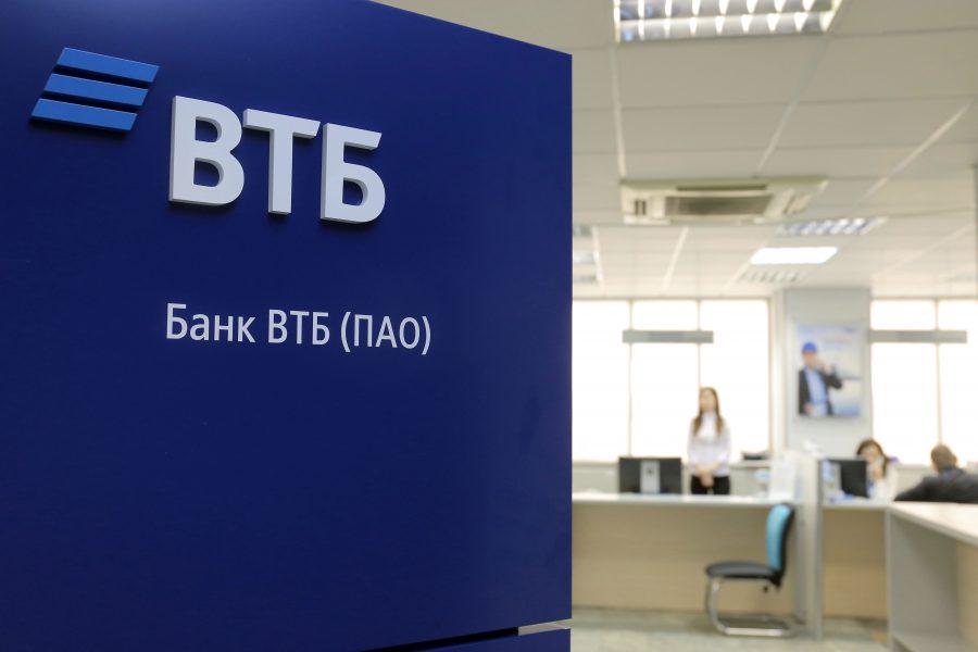 Сайт VTB.ru занял лидирующие позиции в SEO-рейтинге рейтинге банковской отрасли
