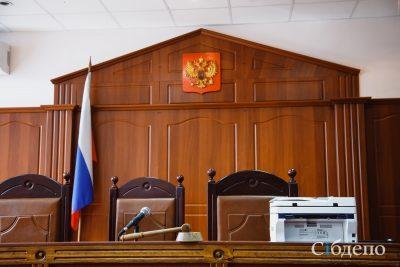 Жена экс-главы Cледкома Кузбасса отказалась давать показания в суде