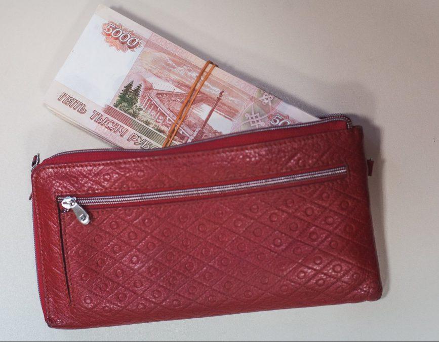 РСХБ запустил международные денежные переводы в сервисах дистанционного обслуживания
