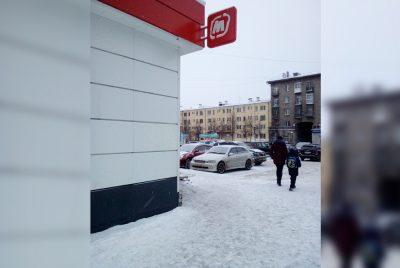 Фото, видео: в Кузбассе женщина сломала рёбра на крыльце магазина