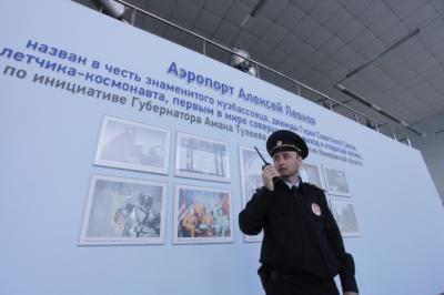 Авиапассажиры массово пытаются пронести «запрещёнку» в аэропорт Кемерова
