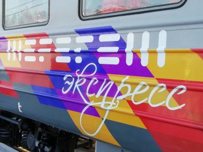 Кузбассовцы могут изменить расписание электрички «Шерегеш-экспресс»