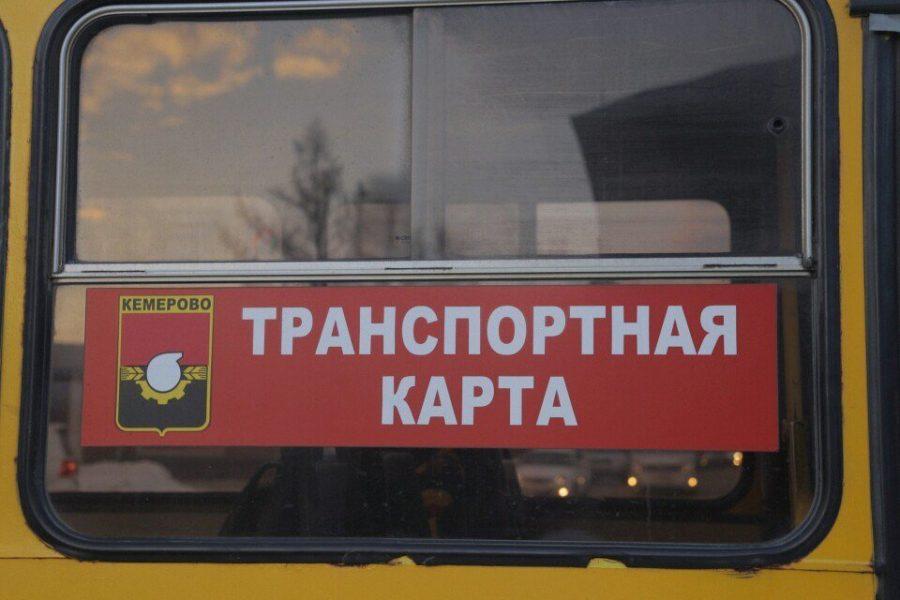 На Искитимском мосту в Кемерове столкнулись автобус и троллейбус