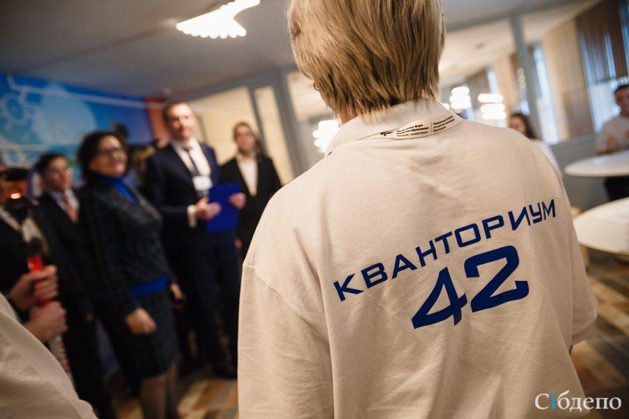 Роботы, дроны и VR-технологии: в Кемерове открылся детский технопарк