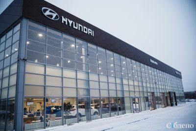 В Кемерове открылся самый большой дилерский центр Hyundai