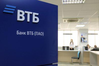 ВТБ подключился к сервису SWIFT Global Payment Innovation