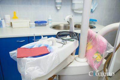 Кузбасская стоматология заплатит клиенту 160 тысяч за боль