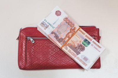 Доходы Кемеровской области в 2018 году достигли 33 млрд рублей