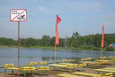 С кемеровчан незаконно брали деньги за доступ к Красному озеру