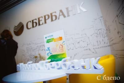 Сбербанк начал страховать банковские карты от киберинцидентов