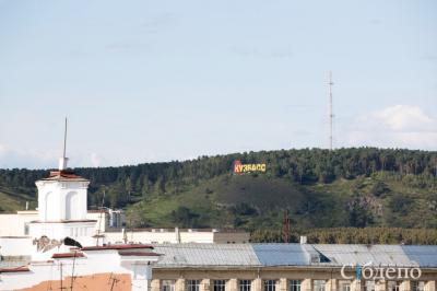 В 2018 году Кузбасс покинули десятки тысяч человек