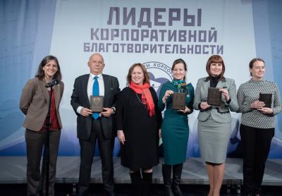 СУЭК – лидер корпоративной благотворительности России