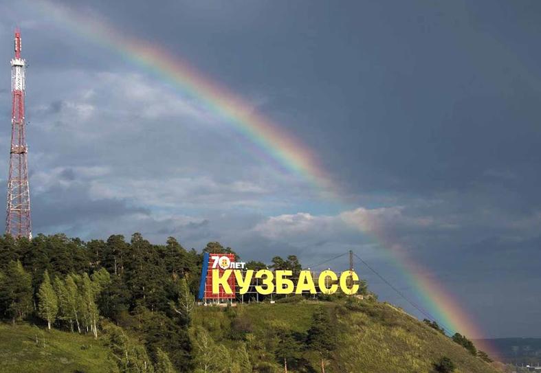 Известные кузбассовцы просят губернатора отказаться от установки святой Варвары в бору