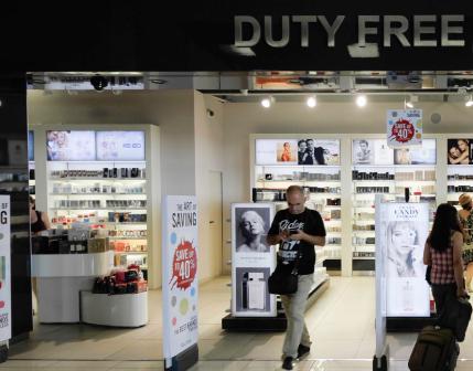 Зоны duty free появятся вкузбасских аэропортах