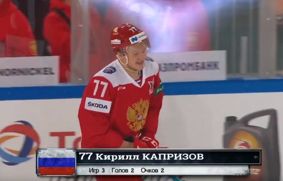 Хоккеист из Новокузнецка забросил первую шайбу в разгромном матче Россия — Финляндия