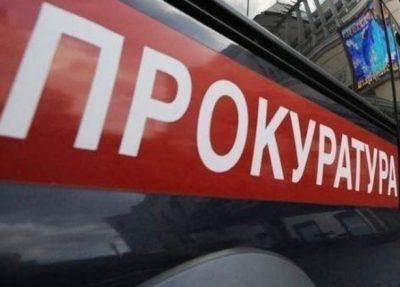 Прокуратура сообщила, были ли в кузбасских школах голодные обмороки