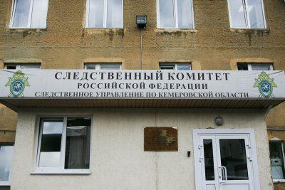 В Кузбассе Следком заинтересовался историей с маршруткой, протащившей ребёнка по дороге