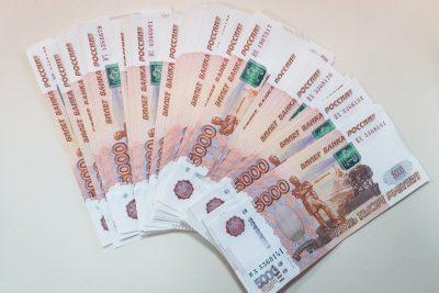 Портфель привлечённых средств Кемеровского филиала РСХБ превысили 23,8 млрд