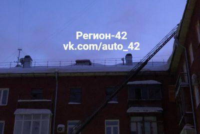 Зачем в Кемерове к многоэтажке в Центральном районе пронеслись все экстренные службы