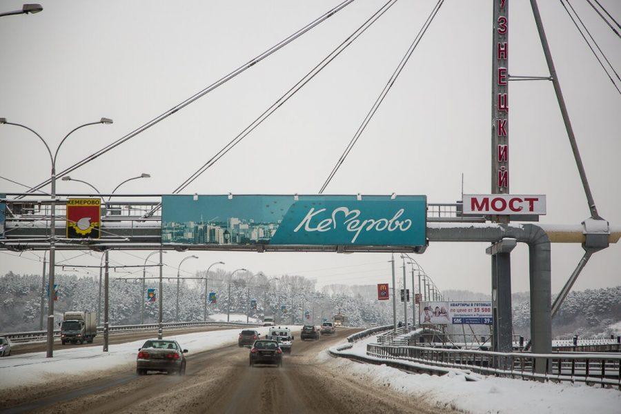 Кузбасских автомобилистов ночью ждёт неприятный сюрприз