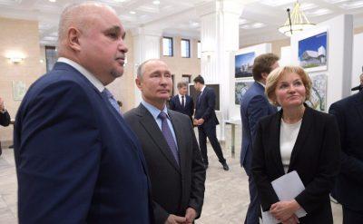 Губернатор Кузбасса обсудил с Путиным создание в Кемерове квартала искусств