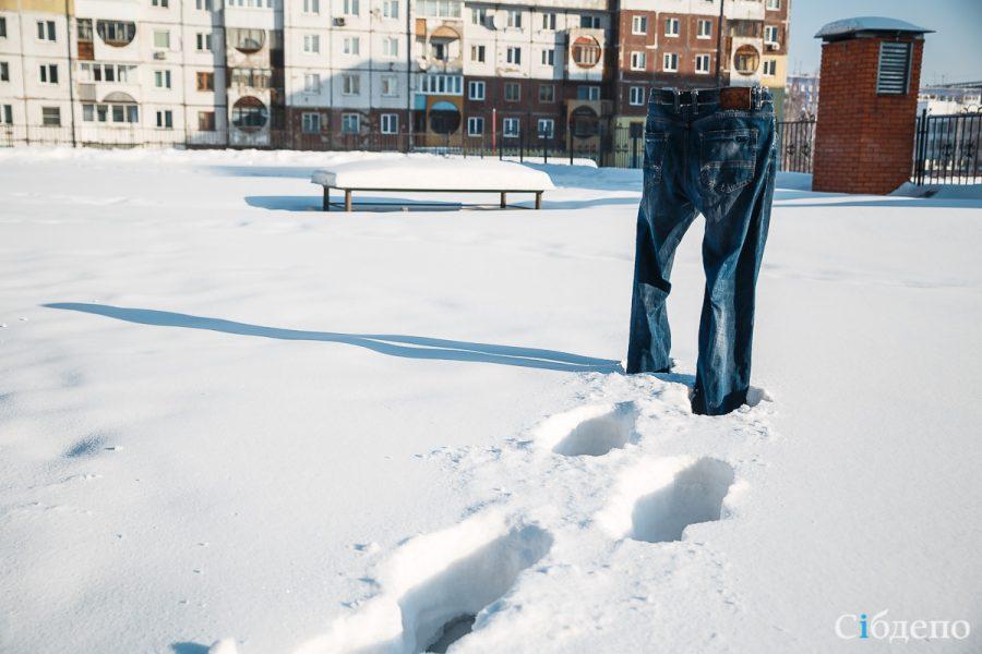 Кемеровчане сфотографировали сильные и независимые штаны