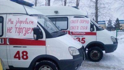 Кузбассовцы массово подписывают петицию против частной скорой помощи