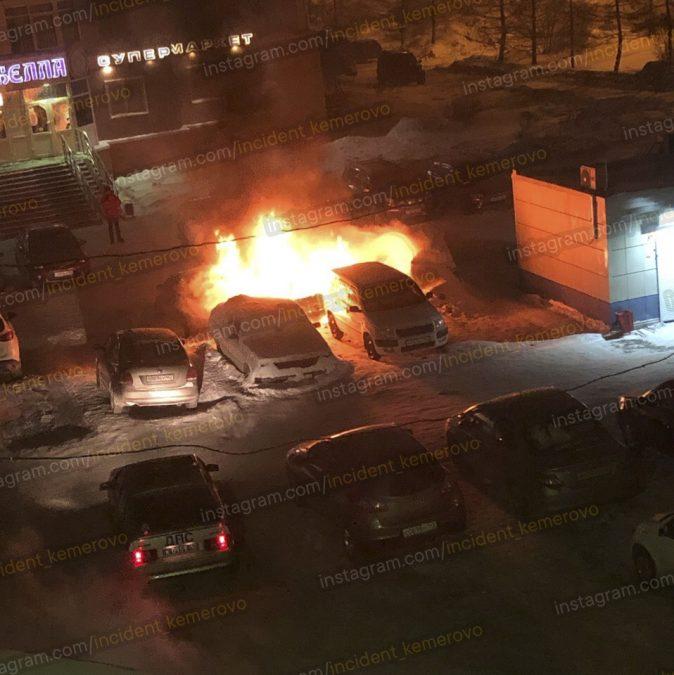 Фото, видео: во дворе кемеровской многоэтажки полыхали две машины